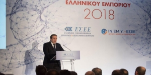ethsia-ekthesh-esee