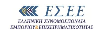 esee-neo-logo