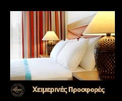 Alkyon Resort Hotel Spa